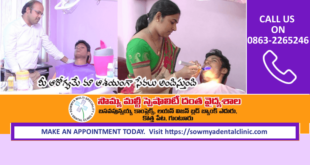 Sowmya Multi Speciality Dental Clinc, best dentist in Guntur.
