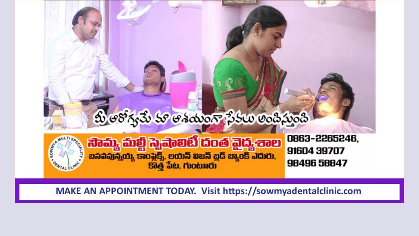 Best Dentist in Guntur
